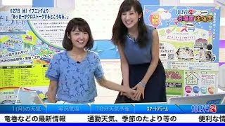 SOLiVE24 今週の名場面迷場面 2016年8月1日放送(日曜ナイト) 穂川果音 検索動画 24