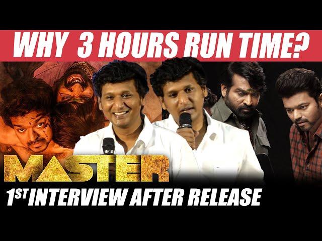 Master: நிறைய Negative Reviews வந்திருக்கே... Lokesh kanagaraj Replies