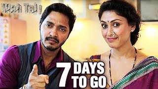 Wah Taj | 7 Days To Go | Shreyas Talpade | Manjari Fadnis | Releasing On 23rd September