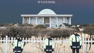 Punch  펀치  - Why Why Why  Live Ost Part. 4