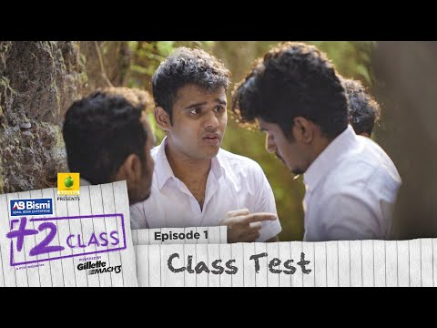 ajmal bismi plus two class ep1 class test mini webseries karikku karikku kariku malayalam web series super hit trending short films kerala ???????  popular videos visitors channel   karikku kariku malayalam web series super hit trending short films kerala ???????  popular videos visitors channel