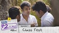 Ajmal Bismi Plus Two Class | EP1 | Class Test | Mini Webseries | Karikku