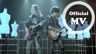 動力火車 Power Station [ 跟自己合唱 My solo duet ] Official Music Video Mp3