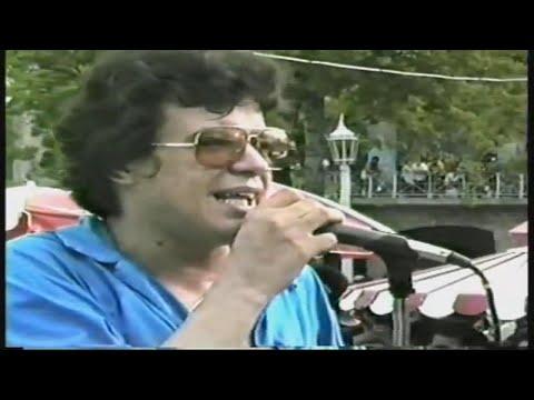 Héctor Lavoe - Presentacion en Orchard Beach, NYC (1986) Filmado por: Orlando Godoy