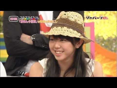【放送事故】峯岸みなみ、おまんこ発言 AKB48