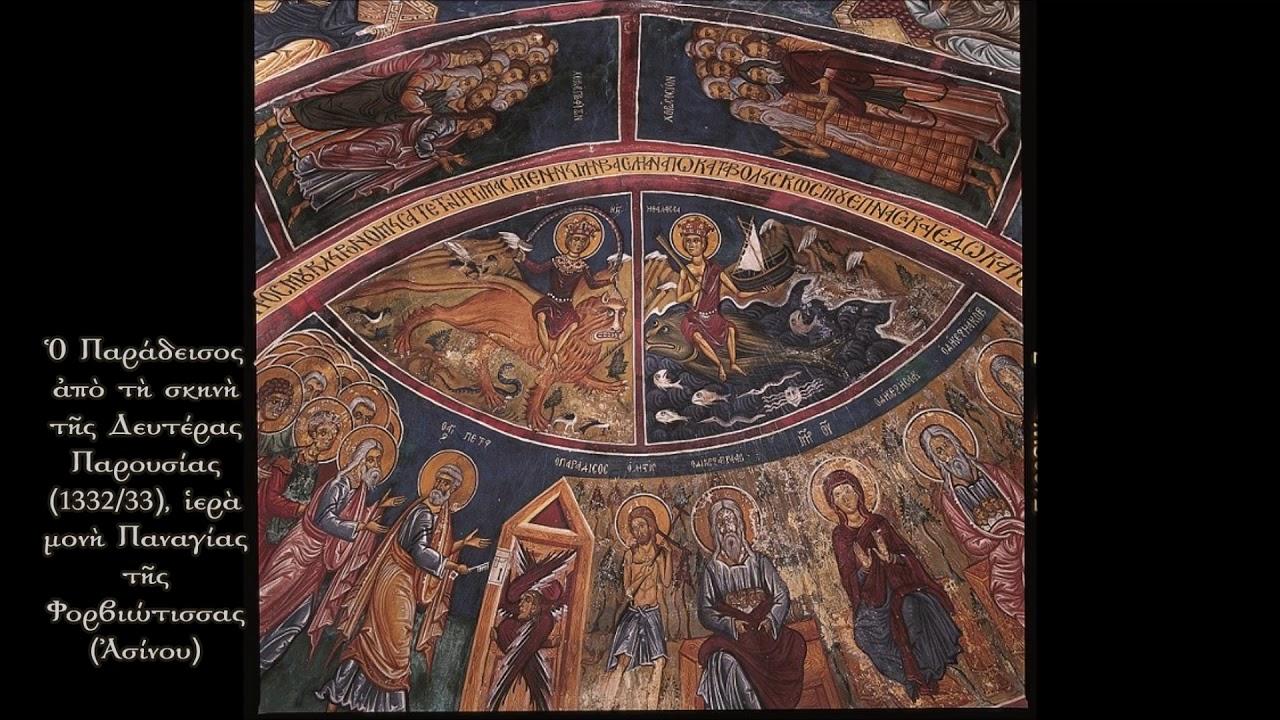Αποτέλεσμα εικόνας για Μόρφου Νεόφυτος: Οι νεκροί δεν είναι στους τάφους, αλλά μέσα στη Θεία Λειτουργία…