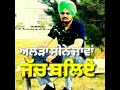 Hdvidz in new punjabi song whatsapp video status Bapu