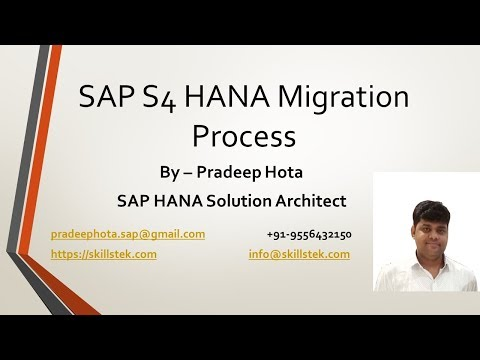 SAP S4 HANA Migration Guide With CDS View | Sum Tool | ACDOCA Universal Journal