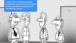 Компетенции, права, обязанности и ответственность образовательной организации