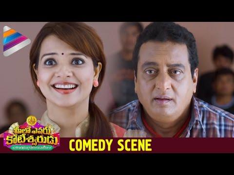 Saloni Proposes Prudhvi Raj   Meelo Evaru Koteeswarudu Movie Comedy Scenes   #MEK