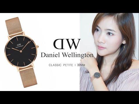"♡ Review ♡ นาฬิการุ่นใหม่ Daniel Wellington + แจกส่วนลด 15% Code ""YUEIIZ17"""