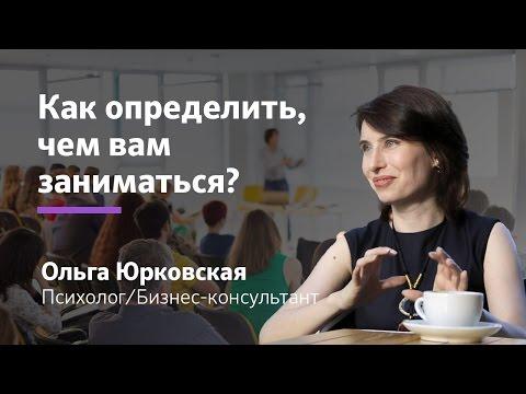 Бесплатные семинары по психологии в Москве