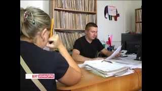 видео Налоговые системы мира: Россия