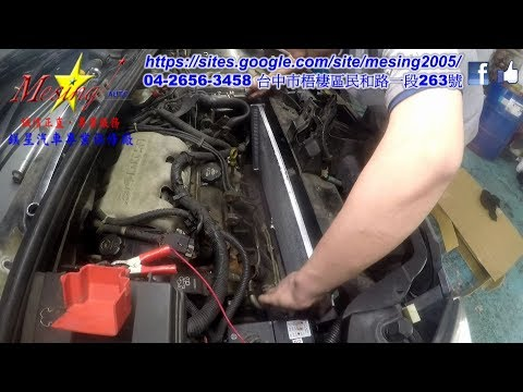 How To Replace A Radiator GM BUICK RENDEZVOUS 3.4L 2002~2005 LA1 4T65E-4