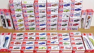 TOMICA 2017 NEW & OLD MINI CARS toy collection