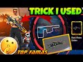 HOW TO GET NEW FAMAS SKIN  - TRICKS I USED TO GET THE NEW SKIN || GARENA FREE FIRE