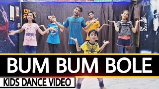Kids Dance Cover | Dance By Kids | Bum Bum Bole | Taare Zameen par | Choreography  by Golu Sharma