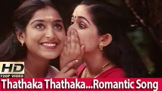 Thathaka Thathaka...Video Song | Vadakkumnathan Malayalam Movie 2006 [HD]