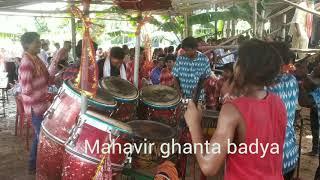 Mahavir ghanta badya .. 9556383024..7077111216