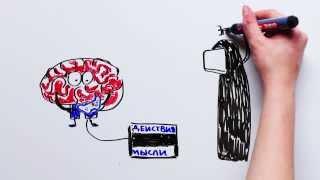 Научпок - Можно ли хакнуть твой мозг?(, 2014-01-02T10:30:01.000Z)