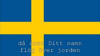 National Anthem of Sweden Instrumental with lyrics