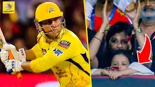 ZIVA Dhoni Cheering her father's Outstanding Performance   RCB vs CSK Highlights   IPL 2019
