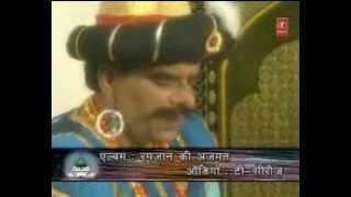 Badshah ki kahani