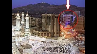 الطريق من فندق المرديان الى الحرم  La route du Meridien Mecca à Haram