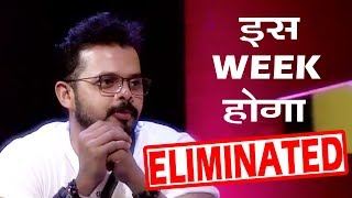 Bigg Boss 12   Cricketer Sreesanth To Get Eliminated This Week?