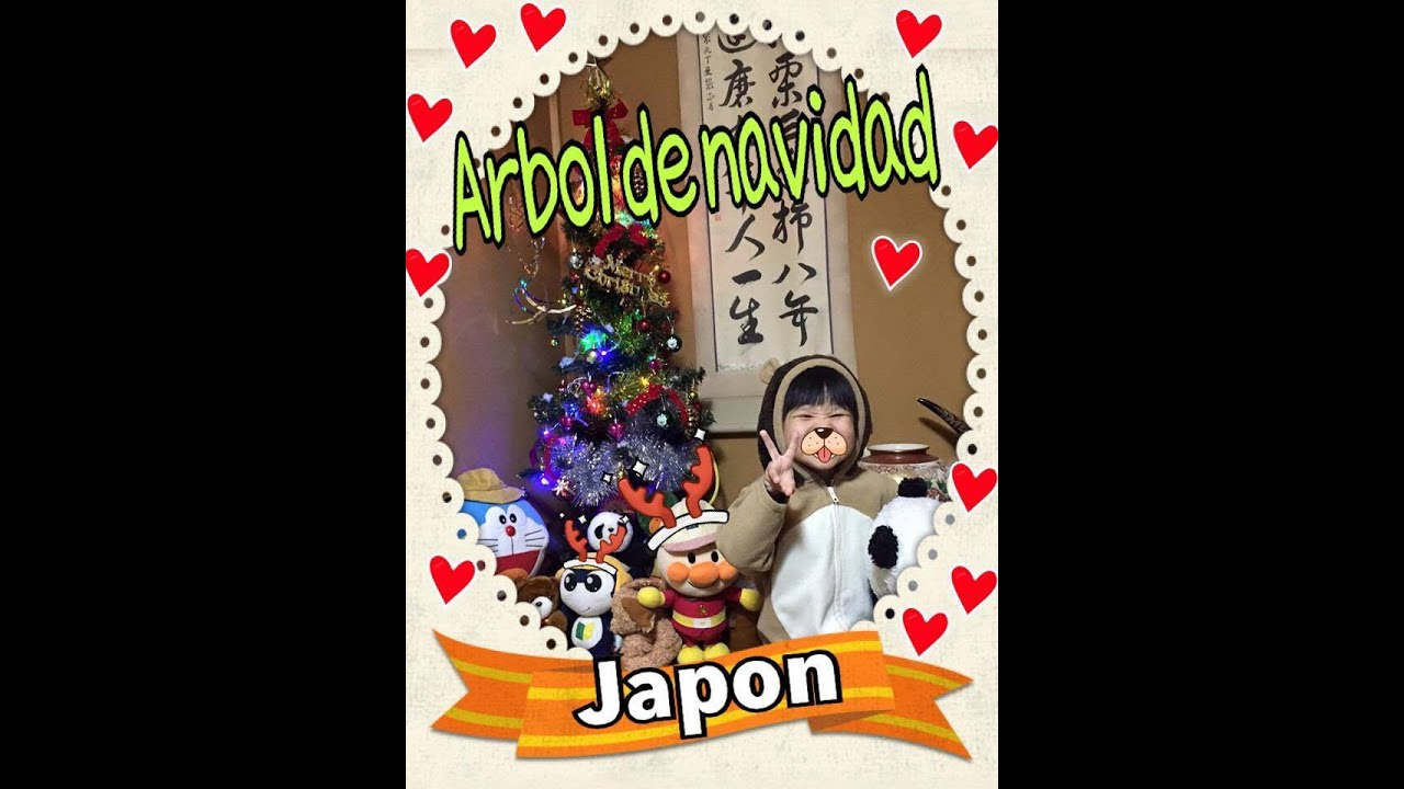 Poniendo arbolito de navidad en japon youtube - Arbolito de navidad ...