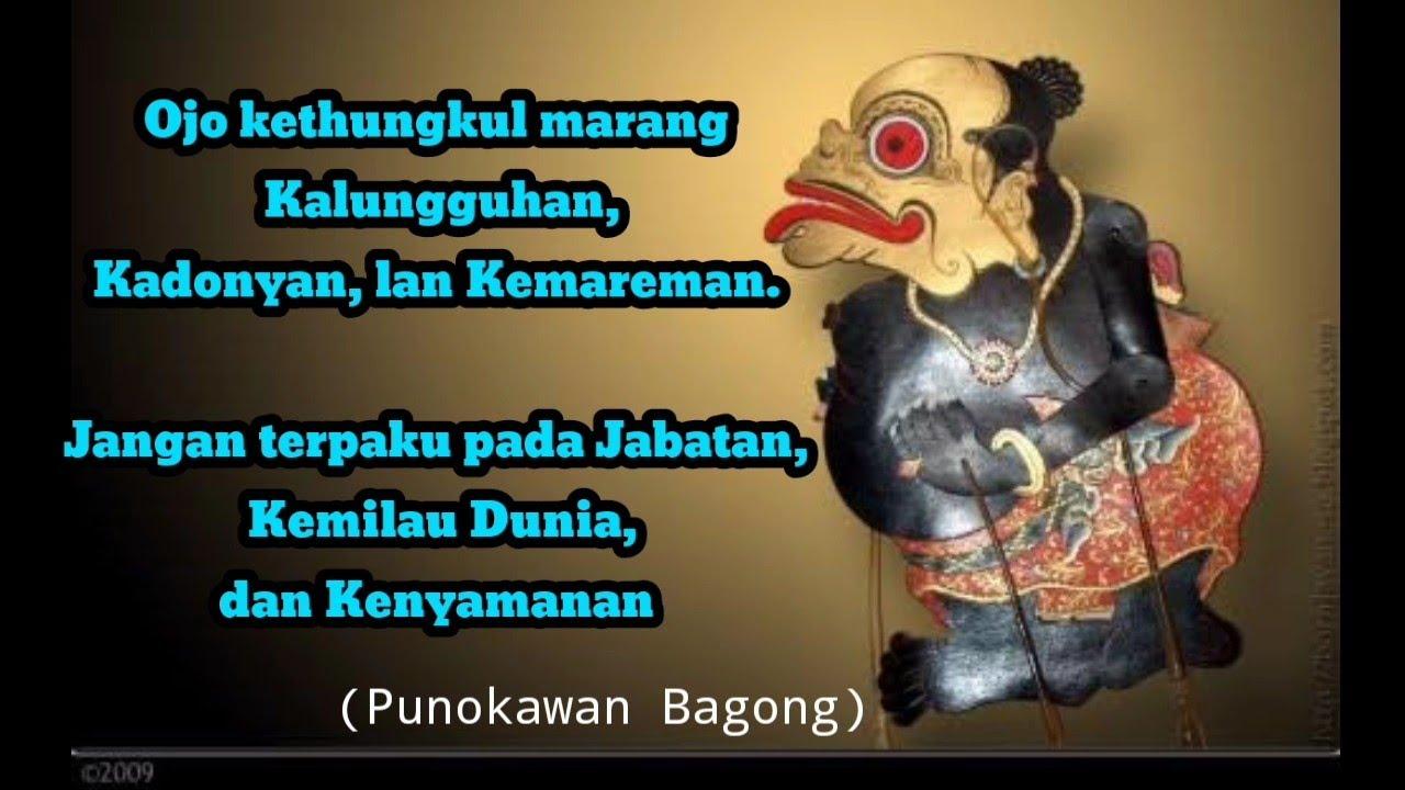 Bagong Nesu Gara Gara Durno Ngece Bapake Pagelaran Wayang Kulit Ki Seno Nugroho Youtube