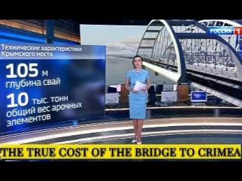 What Is The True Price Tag Of Russia's And Europe's Longest Bridge?