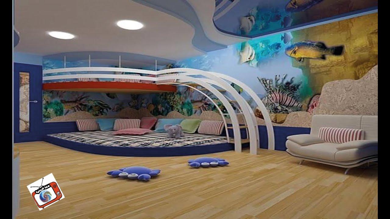 صور غرائب تصاميم غريبة في غرف الأطفال #قناة_الدنيا       YouTube