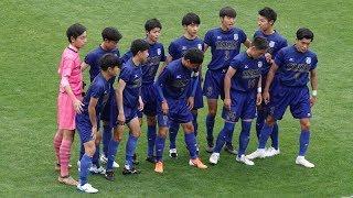 高知vs岡豊 後半 H31年度高知県総体サッカー 準決勝 thumbnail