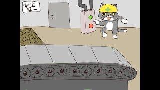 [LIVE] 【なまほろ】まほろは地下労働施設で作業中【リアイベ準備】