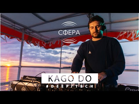KAGO DO @ Minsk Sea (СФЕРА)