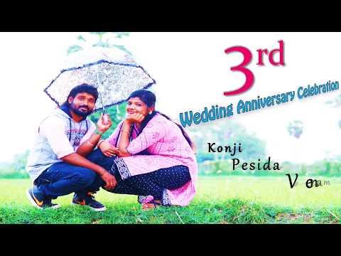 Konji Pesida Venaam Video Song | Wedding...