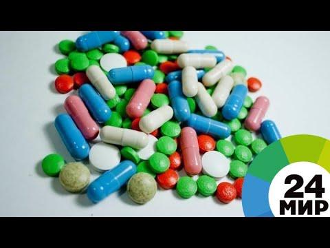 В Армении на год отсрочили введение рецептурной продажи лекарств - МИР 24