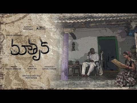 Matruka - Latest Telugu Short Film 2019