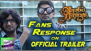 Fans Response On Valeba Raja' Official Trailer    Santhanam   Sethu   Vishaka Singh