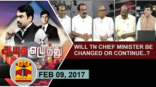 Aayutha Ezhuthu 09-02-2017 Will TN Chief Minister be changed or Continue.? – Thanthi TV Show