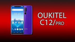 Oukitel C12/C12 Pro - один из самых стильных смартфонов в мире!