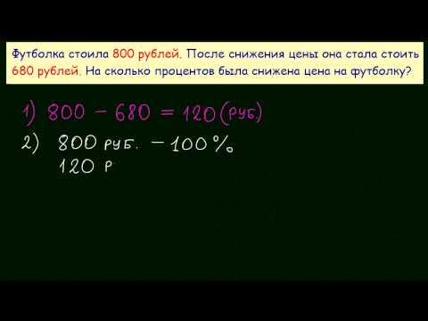Задача 1 В2 № 26630 ЕГЭ 2015 по математике #35