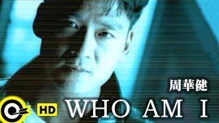 周華健 Wakin Chau【我是誰 Who am I】Official Music Video