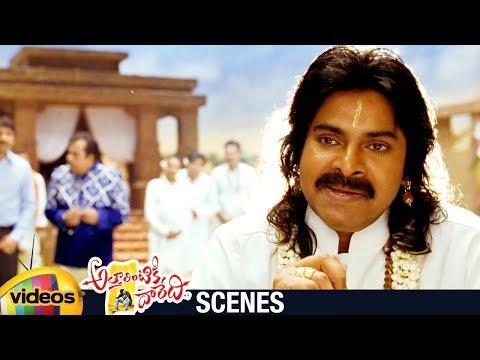 Pawan Kalyan Funny Dance As Baba | Attarintiki Daredi Telugu Movie | Samantha | Mango Videos