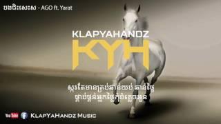AGO Feat. YARAT