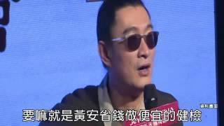 黃安曝病容照「不盡快手術我活不了」--蘋果日報20160309