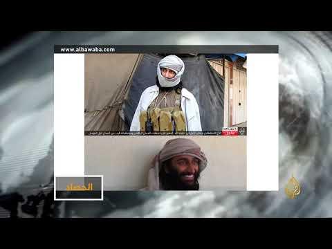 اعتقال إماراتيين يقاتلون مع تنظيم الدولة في العراق  - نشر قبل 13 ساعة