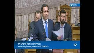 Ν. Μηταράκης: Με τροπολογία ομαλοποιούμε τη διδασκαλία στις ΑΕΝ για το τρέχον ακαδημαϊκό έτος