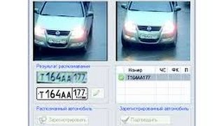 Matlab Image Processing: Car No.  Plate detector Project Code